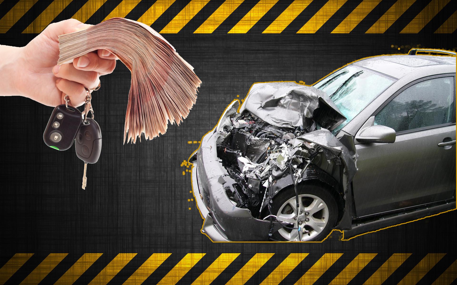 Автомобиль после ДТП: продать/восстановить? - ОСА - Общество содействия автомобилистам - Услуги эксперта во всех ситуациях с автомобилем