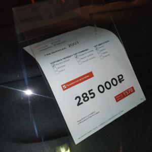 Ford Focus II: бюджетно и надежно - ОСА - Общество содействия автомобилистам - Услуги эксперта во всех ситуациях с автомобилем