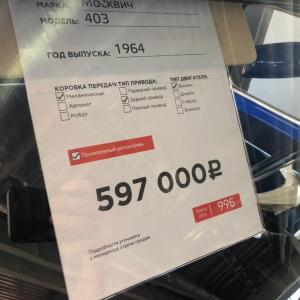 В ретро-коллекцию: Москвич 403 - ОСА - Общество содействия автомобилистам - Услуги эксперта во всех ситуациях с автомобилем