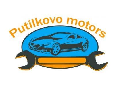 Автосервис Putilkovo - Motors - ОСА - Общество содействия автомобилистам - Услуги эксперта во всех ситуациях с автомобилем