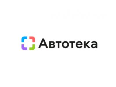 Автотека - ОСА - Общество содействия автомобилистам - Услуги эксперта во всех ситуациях с автомобилем