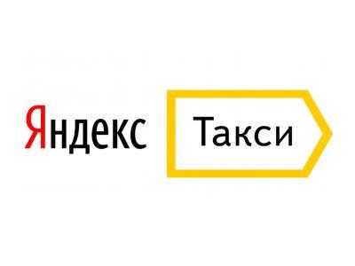 Яндекс такси - ОСА - Общество содействия автомобилистам - Услуги эксперта во всех ситуациях с автомобилем