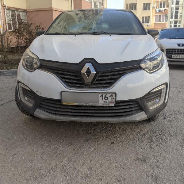 Renault Captur:  - ОСА - Общество содействия автомобилистам - Услуги эксперта во всех ситуациях с автомобилем