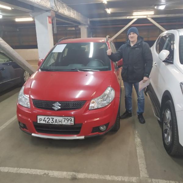 Владимир - ОСА - Общество содействия автомобилистам - Услуги эксперта во всех ситуациях с автомобилем