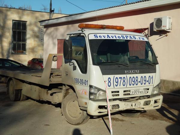 11 - ОСА - Общество содействия автомобилистам - Услуги эксперта во всех ситуациях с автомобилем