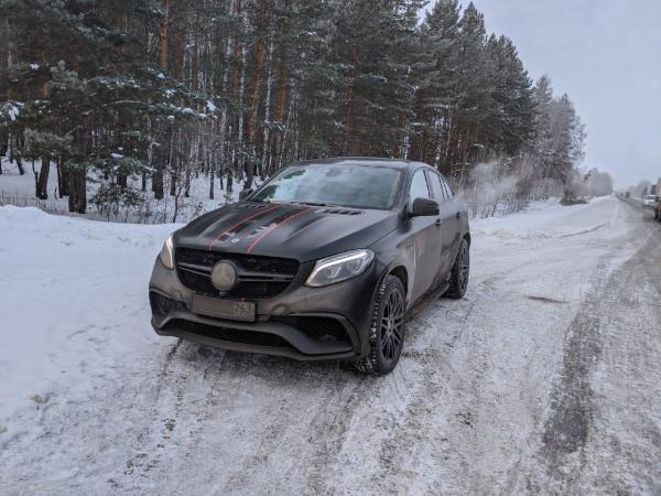 Mercedes-Benz Coupe: в погоне за мечтой - ОСА - Общество содействия автомобилистам - Услуги эксперта во всех ситуациях с автомобилем