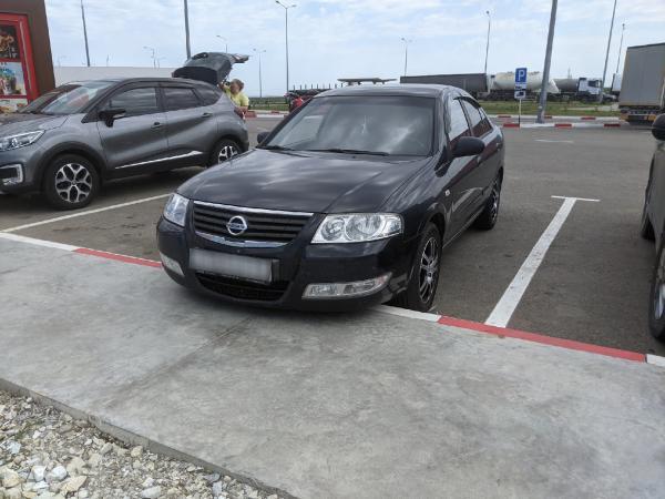 """Nissan Almera Classic: в формате """"удаленки"""" - ОСА - Общество содействия автомобилистам - Услуги эксперта во всех ситуациях с автомобилем"""