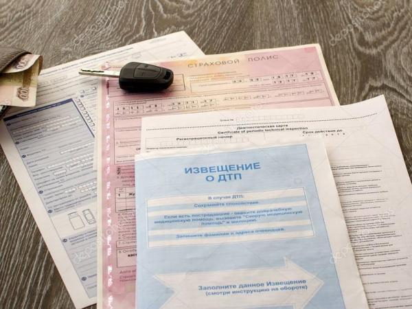 Прием и подача документов в страховую кампанию сопровождение - ОСА - Общество содействия автомобилистам - Услуги эксперта во всех ситуациях с автомобилем